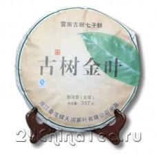 Шен Пуэр «Путешествие», 357гр