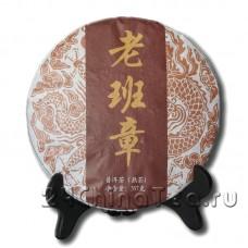 Шу Пуэр «Гохуэй Шэньнун 8888», 357гр