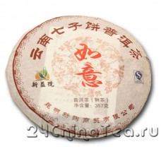 Шу Пуэр «Синь И Хао», 357гр